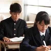 「私立高校の授業料実質無償化で受験は変わる?【2020年度版】」記事サムネイル