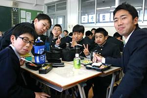学校特集 首都圏からのアクセス...